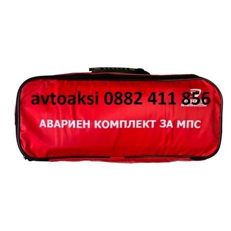 Автокомплект/Автоаптечка -03009