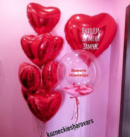 Шары влюбленным, шары сердечки,гелиевые шарики с надписью,любимой