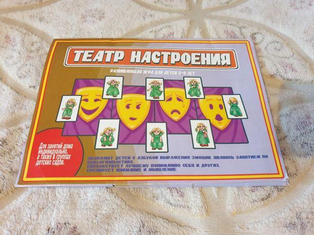 Продам игру для детей