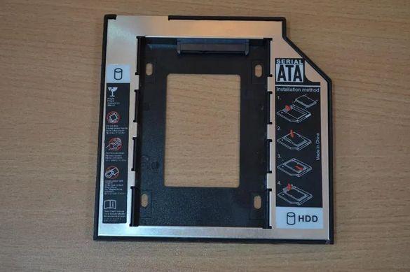 DVD адаптер за 2-ри HDD/SSD за лаптоп 9.5 / 12.7мм SATA 3 + Гаранция