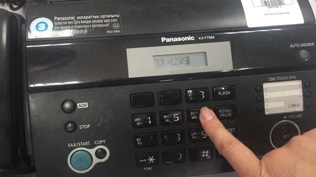 Телефон и факс 2/1