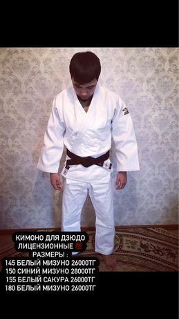 Кимоно для дзюдо лицензионные