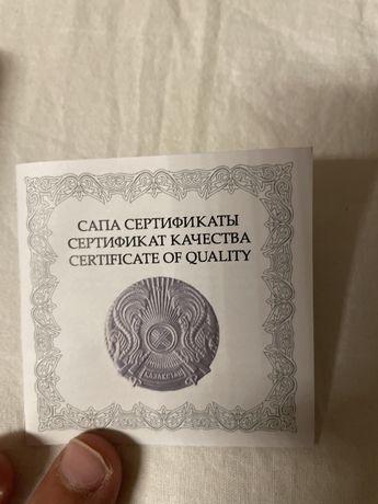"""Монета Год овцы - серия """"Восточный календарь"""""""