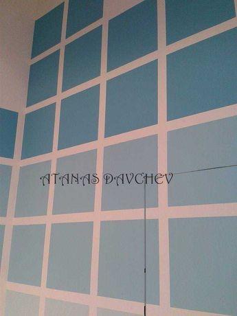 Машинно боядисване с латекс на апартаменти, входове, търг. обекти..