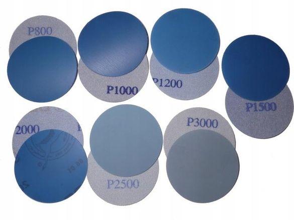 Комплект от 14 броя Велкро абразивни дискове / водна шкурка 75 мм