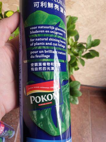 Luciu de plante Pokon