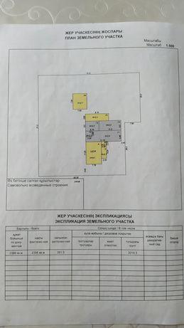 Продам двухэтажный дом в селе Имантау