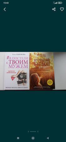 Продам 2 книги..