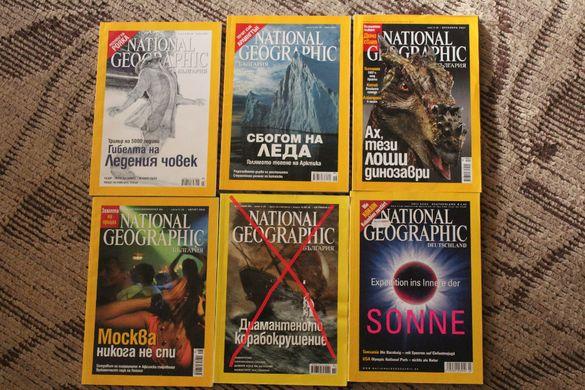 Различни списания