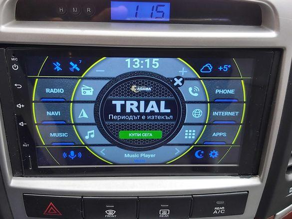 Продавам 2 Din Universal Car Android Player