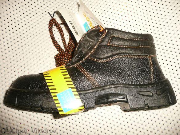 Работни обувки