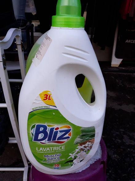Прах за пране - Уникални Аромати, 3литра - 50 пранета