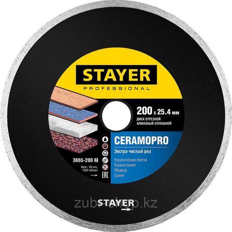 STAYER 200 мм, алмазный, cплошной, диск отрезной