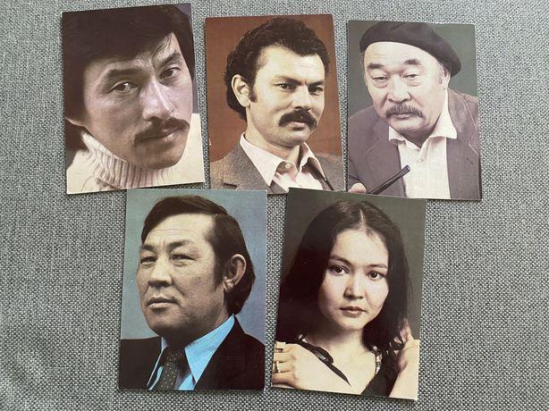 Открытки актеры Казахстанского кино