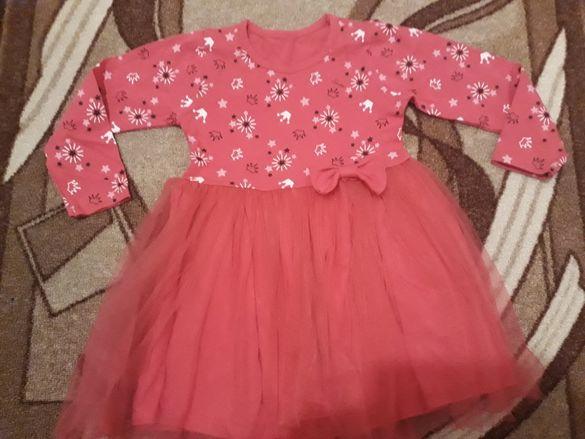 Детска рокличка с дълго ръкавче(цвят циклама)