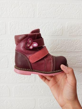 Детские натуральные ботинки SHAGOVITA, зимние сапожки КОТОФЕЙ