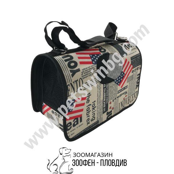 Транспортна чанта за Куче/Коте - 36/19/24см - 3 разцветки гр. Пловдив - image 1