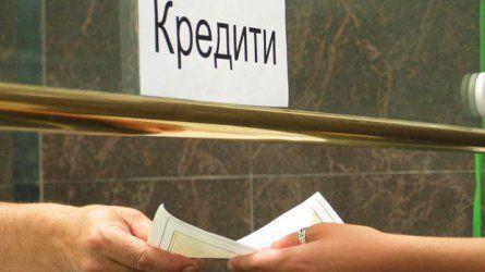 Съдействие за кредит от банки и обединяване на задължения