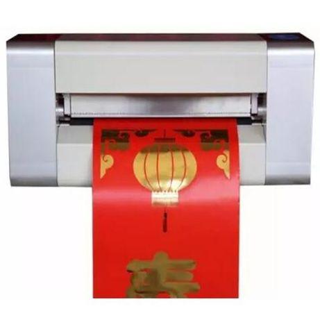Принтер фолио топъл печат