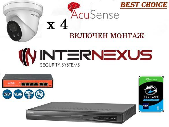 4 Mpx AcuSense IP Система за Видеонаблюдение с 4 x Камери!