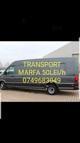 Transport Marfa Bucuresti si Ilfov , Relocari , Mutari mobila