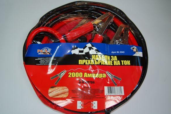 Кабели за прехвърляне на ток 2000А