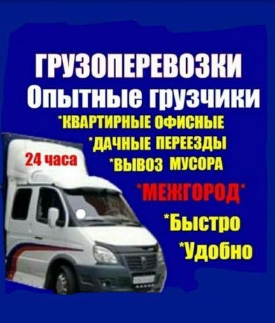 Услуги Грузчики Переездь Квартиру Офис Вещей мебел  Перевозки Пианино