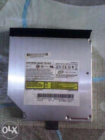 DVD Player/Writer Laptop