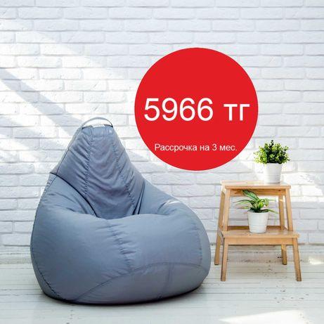 Мягкое бескаркасное кресло, мешок, груша, пуфик, подушка, диван