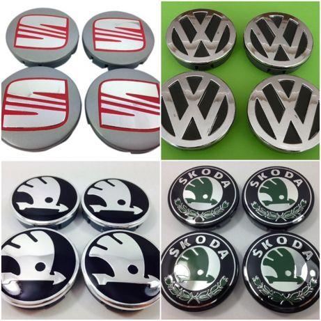 Капачки за джанти метални VW SKODA SEAT 60/55мм 4бр. Сеат Шкода