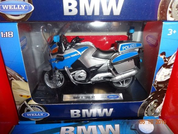 Моторче мотор сувенир мото мотор мото vespa suzuki kawasaki ktm bmw