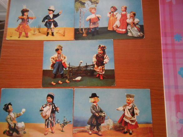 Красиви картички
