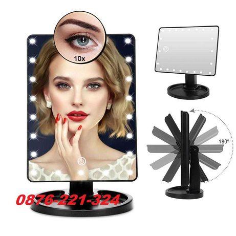 Професионално Огледало за гримиране с LED светлини осветление за грим