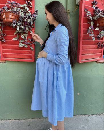 Продам платье для беременных и кормящих размер S