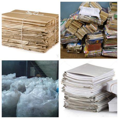Закупаем макулатуру: Картон, книги,бумагу,газеты, журналы, плёнки