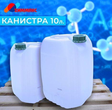 Продам канистры пластиковые 5,10,20 литровые