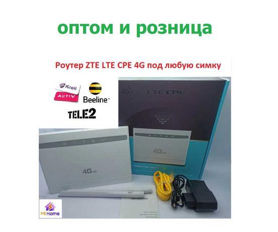 ZTE 4G CPE C+ роутер, модем wifi работает с любой сим картой ALA3