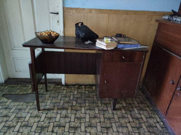 Старо стабилно бюро
