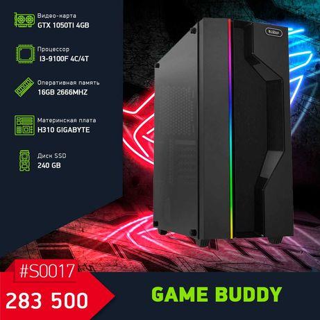 Шустрый Игровой Компьютер на i3-9100F/GTX1050Ti 4GB/16GB