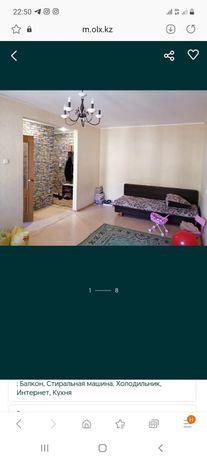 Квартирага Кыз керек