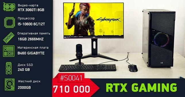 Мощный Игровой Компьютер тянет все игры I5-10600/RTX3060Ti/16GB