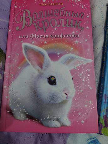 Детские книги про котят и кролика