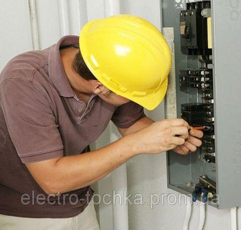 Услуги Электрика Инженера