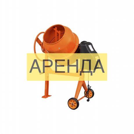 Аренда, Бетономешалка 180-205