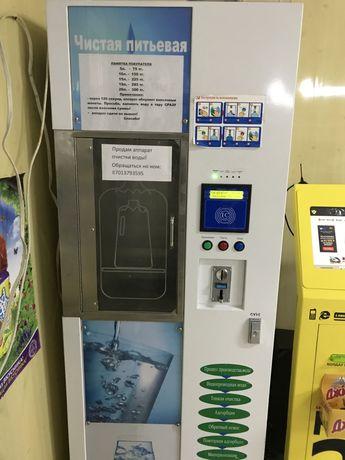 Продам 2 (два) аппарата очистки воды с точками!