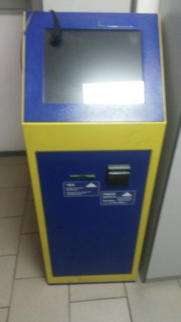 Автомат само обслуживания