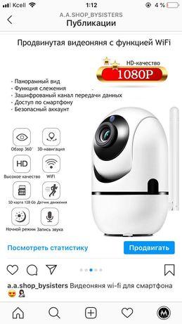 Видеоняня камера для детей