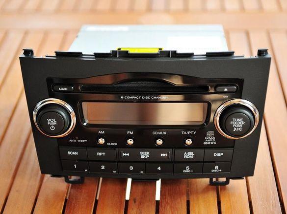 Honda CR-V 2007 - 6 CD Changer