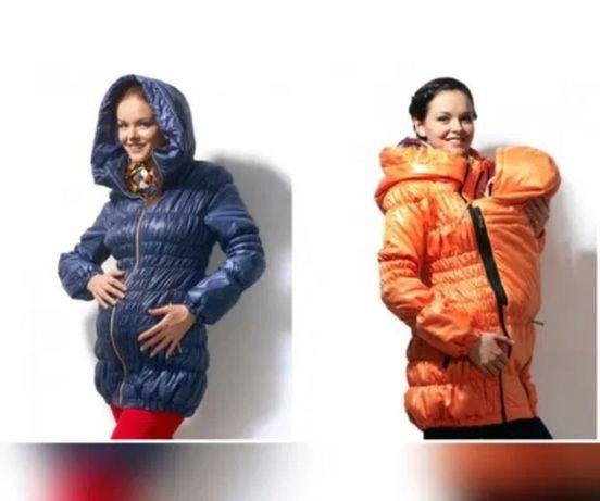 Куртка для беременных.  Не одевали