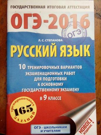 Русский язык.тесты